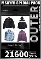【10日限定発売】M's SPECIAL PACKS OUTER