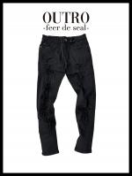 OUTRO-feer de seal- Cropped high damage repair pants