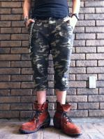 FLASHBACK Camo Cropped Bush Pants