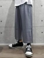 Anklecut Wide Slax-GRAY-