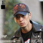 BLACK FLAME【ブラックフレイム】DORAGON SATIN CAP